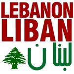 Lebanon Liban Libnan