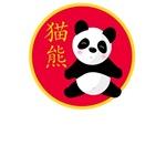 Panda T-Shirts and Gifts