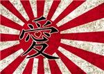 Japanese Love Flag
