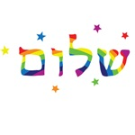 Shalom with Stars - Women T-Shirts