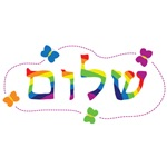 Shalom with Butterflies
