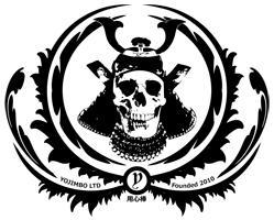 Samurai Seal