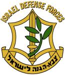 IDF - Israel Defense Forces