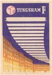 Tungsram F Matchbox Label