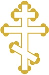 Orthodox Bottony Cross
