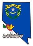 ILY Nevada
