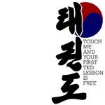 TaeKwonDo shirts - touch me, first TKD lesson free