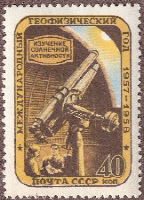 USSR Russia Telescope