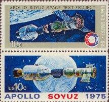 Apollo Soyuz Space Link 1975