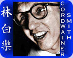 Cordwainer Smith, Science Fiction Writer