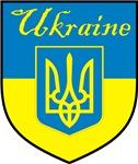 Ukraine Flag Crest Shield