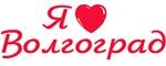 Ya Lyublyu Volgograd