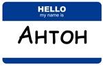 Anton