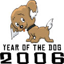 Year of The Dog T-Shirts 2006