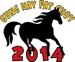 Chinese New Year of The Horse 2014 T-Shirts Gifts