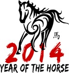Year of The Horse 2014 T-Shirts Gifts