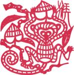 Chinese Zodiac Monkey Papercut T-Shirts Gifts