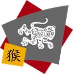 Chinese Zodiac Paper Cut Monkey T-Shirts & Gifts