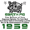 Earth Pig 1959 T-Shirt and Gifts