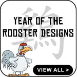 Year of The Rooster T-Shirts & Rooster T-Shirts