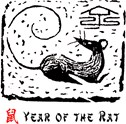 Year of The Rat T-Shirt & Gifts