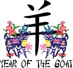 Year of The Goat Sheep Shirts & Gifts