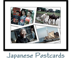 Japanese Vintage Photography Postcards
