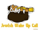 Wake Up Call Jewish  New Year Rosh Hashanah Cards