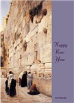 The Wailing Wall Jewish New Year Card