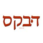 Arizona Diamondbacks Hebrew