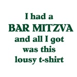 Bar Mitzvah Gift