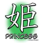 Princess Kanji