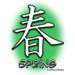 Spring Kanji