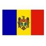 Moldovan Gifts