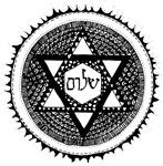 shalom-peace