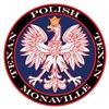 Monaville Round Polish Texan