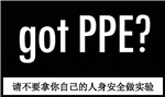 Got PPE? Chinese Version