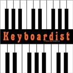 Keyboardist Jam Shirt
