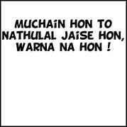 Muchain