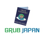 Grub Japan™ Bold Design