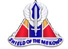 13th Combat Aviation Battalion
